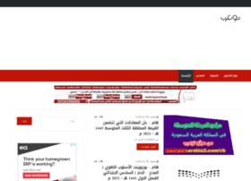 Dardashchat.net thumbnail