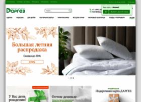 Dargez-shop.ru thumbnail