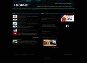 Darkghost.org.ua thumbnail