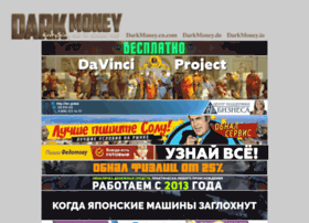 Darkmoney.sg thumbnail