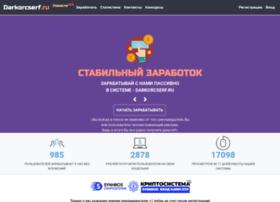 Darkorcserf.ru thumbnail