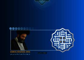 Darolershad.org thumbnail