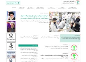 Daroosaz.net thumbnail