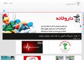 Daroosazan.net thumbnail
