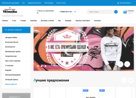 Dartvader.ru thumbnail
