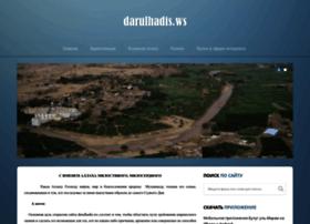 Darulhadis.ws thumbnail
