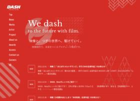 Dash-cm.co.jp thumbnail