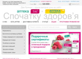 Dasha.com.ua thumbnail