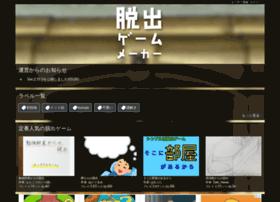 Dasshutsu.games thumbnail