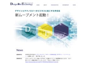 Dat.or.jp thumbnail