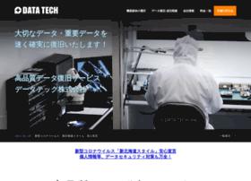 Data-tech.co.jp thumbnail