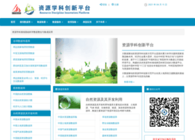 Data.ac.cn thumbnail