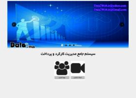 Data2web.ir thumbnail