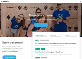 Dataart.ru thumbnail