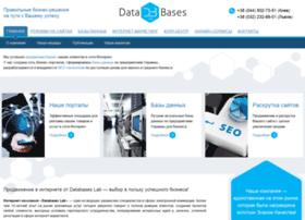 Databases.com.ua thumbnail