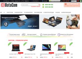 Datacom.bg thumbnail