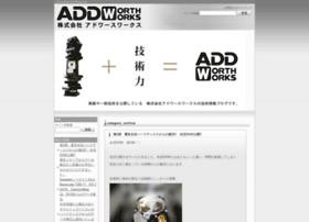 Datafukugen.jp thumbnail
