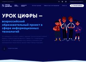 Datalesson.ru thumbnail