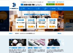 Dataok.jp thumbnail