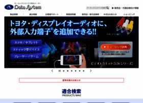 Datasystem.co.jp thumbnail