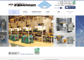 Datemachine.co.jp thumbnail
