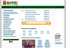 Datki.net thumbnail