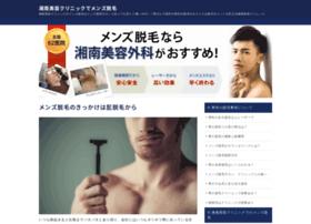 Datsumo-mens.jp thumbnail