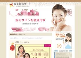 Datsumou-hikaku.com thumbnail