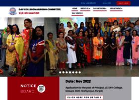Davcmc.net.in thumbnail