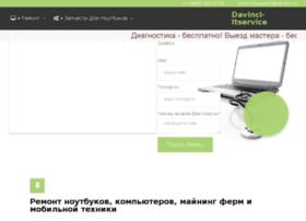 Davinci-help.ru thumbnail