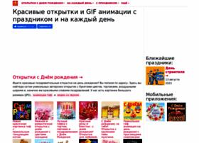 Davno.ru thumbnail
