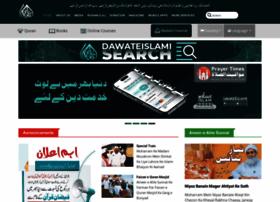 Dawateislami.net thumbnail
