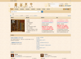 Dawuxia.net thumbnail