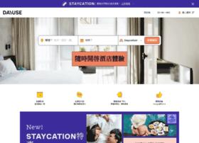 Dayuse.com.hk thumbnail