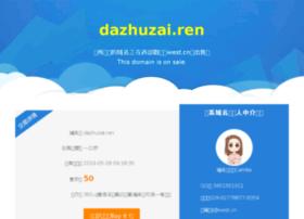 Dazhuzai.ren thumbnail