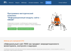 Db-nica.ru thumbnail
