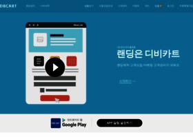 Dbcart.net thumbnail