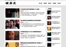 Dbedu.cn thumbnail