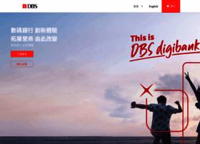 Dbs.com.hk thumbnail