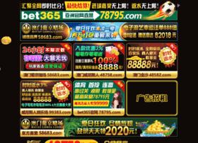 Dby999.cn thumbnail