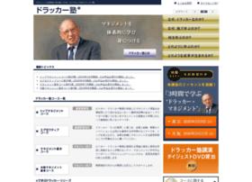Dcbs.jp thumbnail