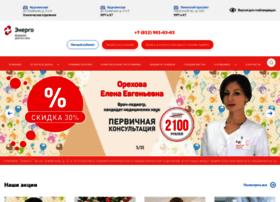 Dcenergo.ru thumbnail