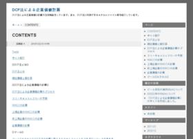 Dcfhou.jp thumbnail