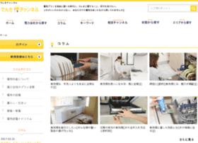 Dchan.jp thumbnail