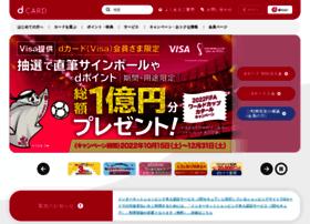 Dcmx.jp thumbnail