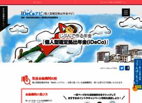Dcnenkin.jp thumbnail