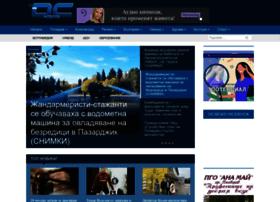 Dcnews.bg thumbnail