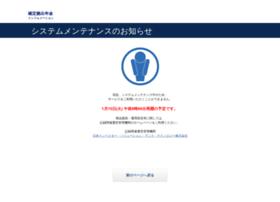 Dcplan.co.jp thumbnail