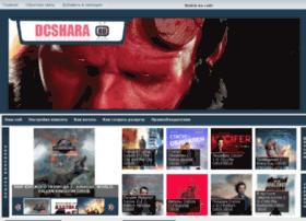 Dcshara.ru thumbnail