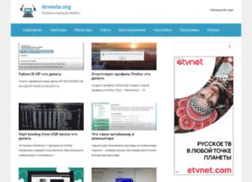 Dcvesta.org thumbnail